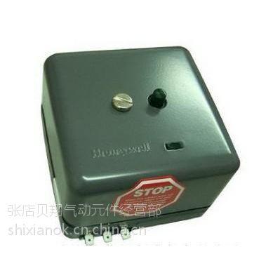 供应VE408AA1007,Honeywell电磁阀