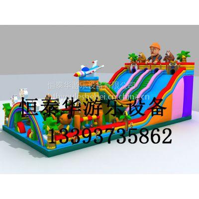 供应哪里买大型充气儿童玩具?娱乐 孩子的最爱恐龙充气大滑梯多少钱?