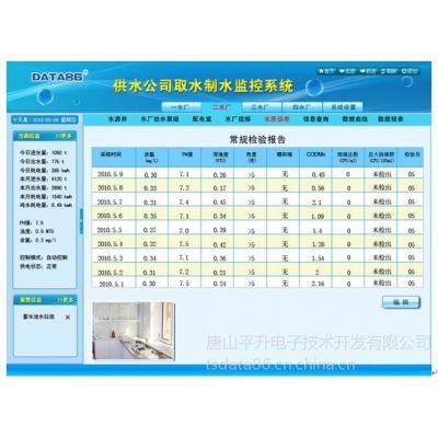 水厂自动化系统、水厂自动化控制系统