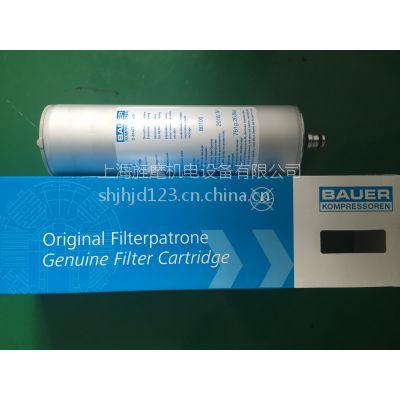 德国宝华BAUER 充气泵油水分离滤芯 活性炭滤芯 80100 低价现货供应