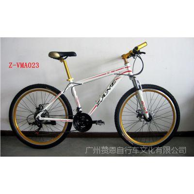供应26寸24速阳极彩圈山地车 广州自行车公司