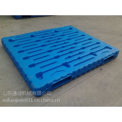 供应通佳塑料托盘的设备 塑料卡板的生产机器