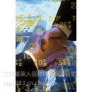 申请吴江商标注册价格 吴江商标代理注册多少钱小刘