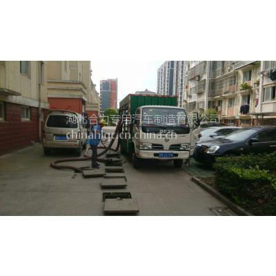 杭州污水处理车_移动式污水处理车_污水处理车价格-湖北合力
