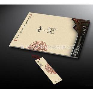供应画册 宣传册 期刊 画册印刷 印刷 宣传册 名片 设计 制作