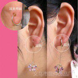 饰品配件 隐形耳夹 无耳洞 无痛耳夹 耳夹 13mm带吊耳环银 2384