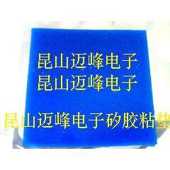 厂家直销北京 江浙沪 重庆 成都 矽胶粘尘垫 硅胶垫 滚轮清洁粘垫MF-XJND-3030