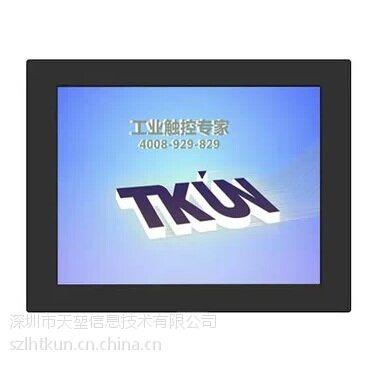 供应供应10.4寸T104XGA(V1)嵌入式HDMI抗震抗干扰能力强的工业显示器