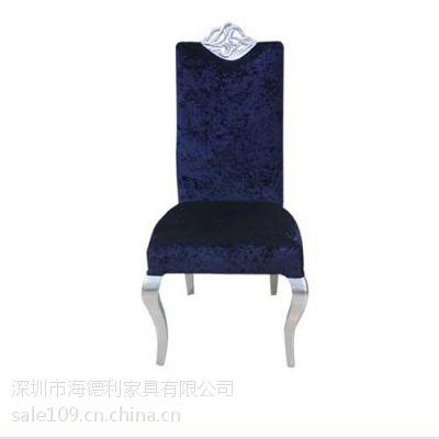 海德利厂价出售火锅店高背椅 欧式沙发椅 布艺高背椅鸟笼椅新古典沙发椅