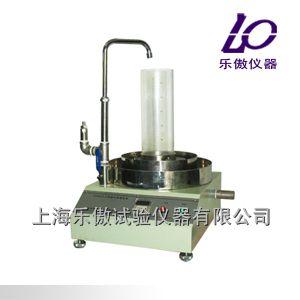TSY-1土工布透水性测定仪上海乐傲