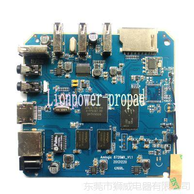 东莞贴片加工amlogic系列网络机顶盒专业定做 PCBA主板
