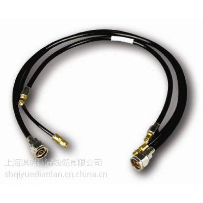 厂家直销SFCJ、SUJ系列特种柔软低损耗射频电缆 量大优惠