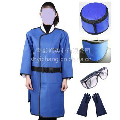 X射线防护服,XF-1防射线服,铅防护服,铅当量0.25~1.0mmPb