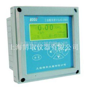 供应SJG-2083在线酸浓度计,在线碱浓度计,盐酸/硫酸/硝酸浓度计