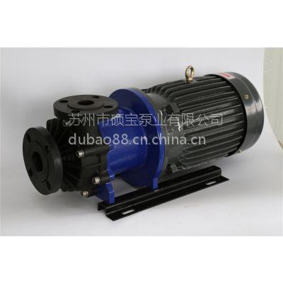 供应PVDF高磁磁力泵 高压磁力泵 耐酸碱泵 耐腐蚀泵 离心泵 化工泵
