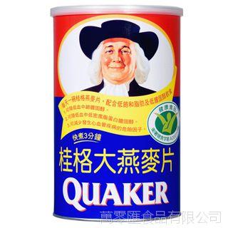 台灣進口 桂格快煮大燕麥片800g12罐/箱 完整保留燕麥 快煮三分鐘