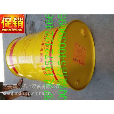1541-SCF46-205-2100050233复盛大桶高级冷却液