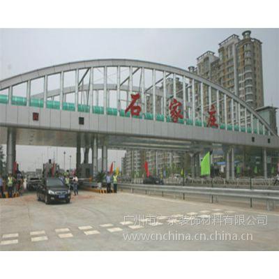 高速公路收費站銀灰色氟碳鋁單板 鋁單板專業生產廠家