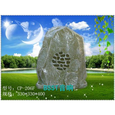 BSST背景音乐系统,草坪音响报价,室外防水音柱厂家CP-206F电话010-62472597