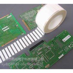 耐高温不残留胶标签 撕下不留胶耐高温标签 惠州高温标签厂家 回流焊高温标签