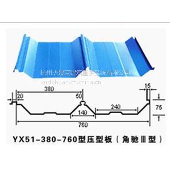 0.5mm厚彩钢屋面板YX51-380-760,专业厂家低价供应赣州