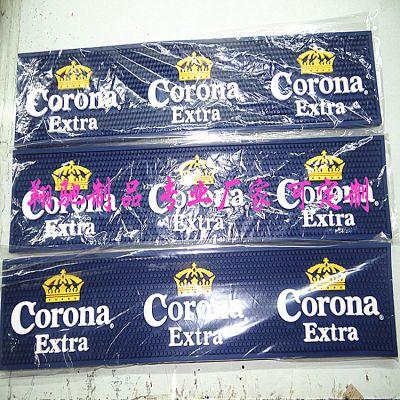 东莞翔驰现模供应CORONA皇冠酒吧垫 PVC滴胶吧台垫 Bar Mat 可定制