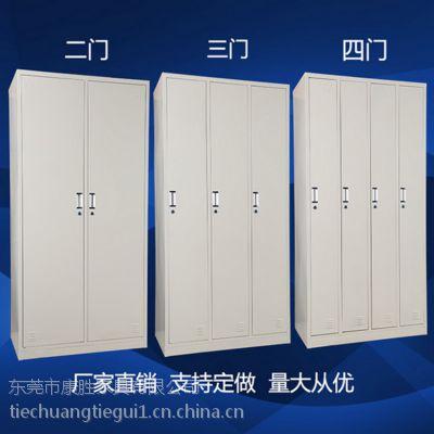 厂家生产员工宿舍铁衣柜-款式新颖-员工铁皮更衣柜价格
