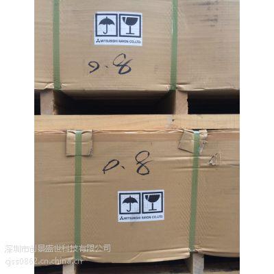 日本MR系列板材、58复合板、200亚克力板材、高硬度PMMA板材、高透光PMMA板材