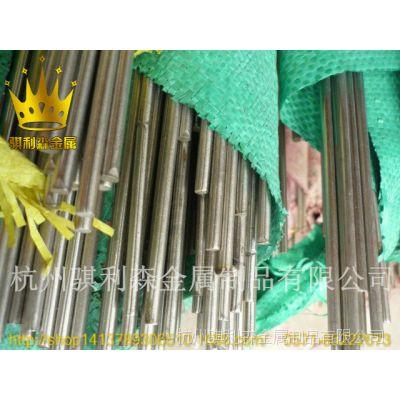 供应日标SUS309S不锈钢板 进口SUS309S不锈钢平板 价格 成分 性能