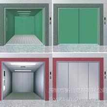 深圳厂家供应公明工厂人货电梯,公明厂房专用载货电梯