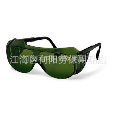 供应优维斯UVEX 9162焊接护目眼镜 防护眼镜 护目镜
