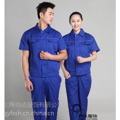 上海夏季工作服定做,夏装工作服定制,夏季工作服价格