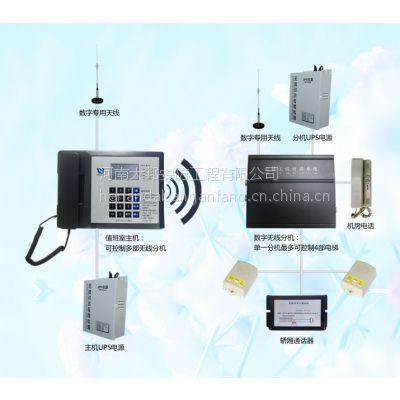 河南郑州电梯三方五方通话安装