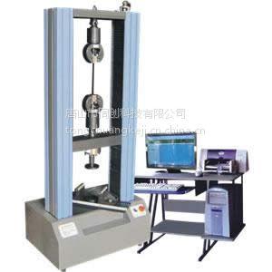 供应万能试验机 WDW-10/20/50微机控制电子万能试验机