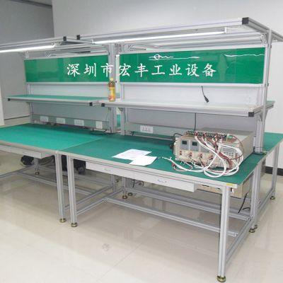 低价供应东莞防静电工作台 长安铝型材工作台 塘夏线棒工作台 价格优惠
