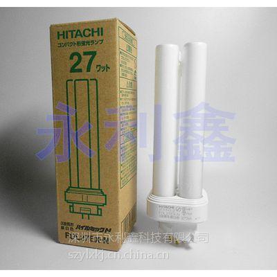 FDL27EX-N 日立三波长插管 昼白色插管 光学镜片瑕疵检测光源