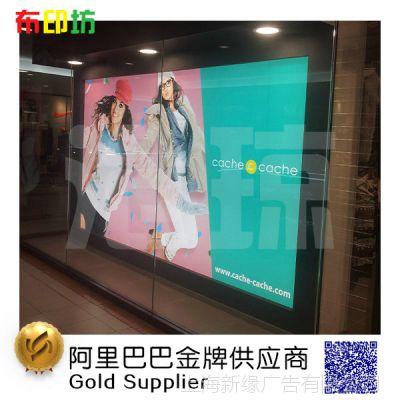 上海数码打印厂家生产 数码打印喷绘 高精密数码打印