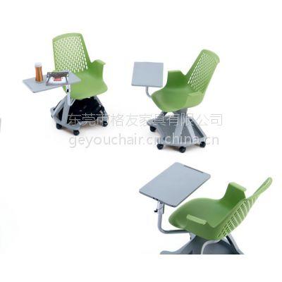 供应格友家具PCP-041写字板可360度旋转高档塑料培训椅
