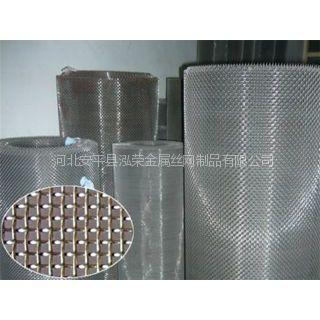 供应供应各种不锈钢网厂家直销