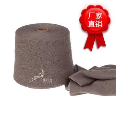 供应喜润丝纯羊绒纱线 28支双本色系列 ***纯山羊绒