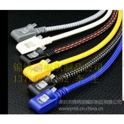 供应网状套管/编织套管/汽车线束专用网/伸缩编织网管/蛇皮网