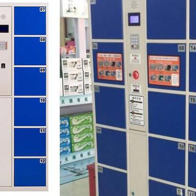 廊坊36门自助储物柜价格 自设密码电子寄存柜厂家直销 量大从优