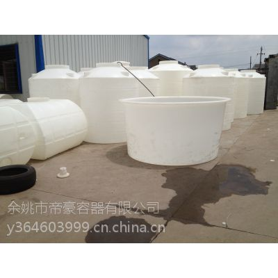 重庆萝卜干腌制用塑料圆桶哪里有买 干净卫生 无毒无味