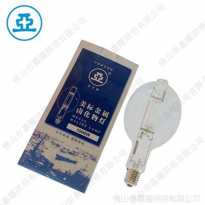 供应上海亚明 1923牌175W/250W/400W/1000W MS兼容金卤灯