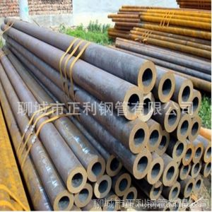 供应专业生产35#无缝管 35#无缝钢管