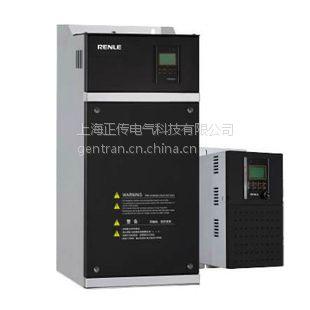 上海雷诺尔变频器RNB6132 132kW 260A 国产变频器价格 现货包邮