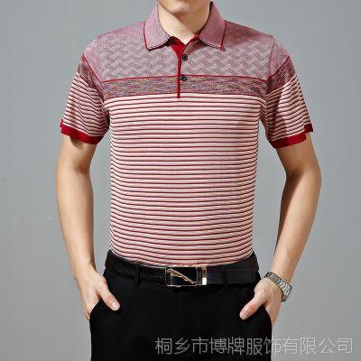 迪赛羊夏季男装***男士短袖t恤桑蚕丝条纹中年休闲翻领t恤衫