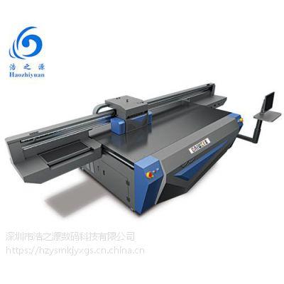 深圳uv喷绘机,uv打印机,浩之源4s设备服务(在线咨询)