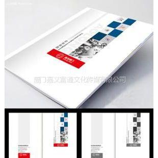 供应印刷传单画册宣传册贺卡