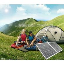 云南耀创YC-W太阳能发电/100W太阳能离网家用发电系统